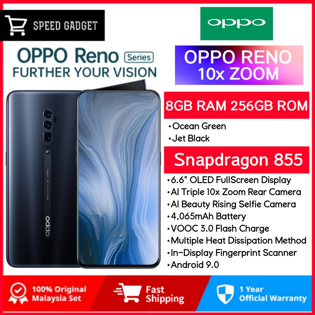 OPPO RENO「10x Zoom」「10x Hybrid Zoom」「60x Digital Zoom」