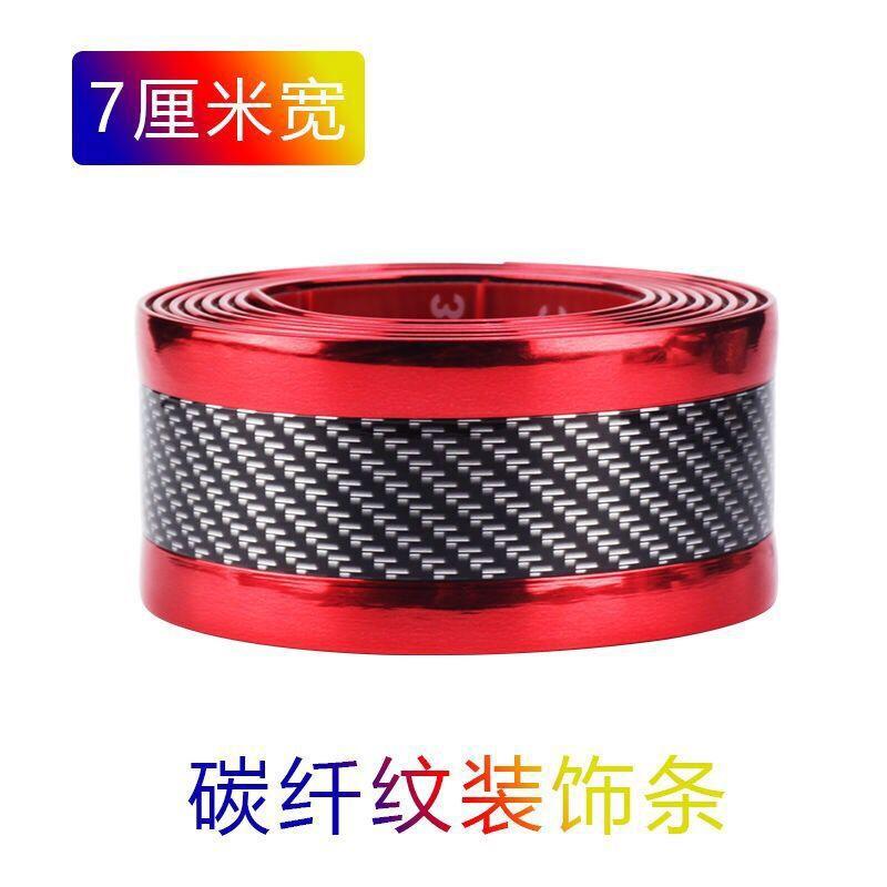 Pillar post Sticker Strip Carbon Fiber Rubber Edge Guard Door Sill Protector US