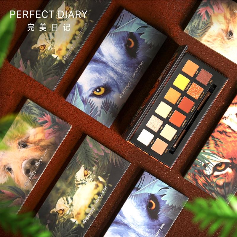 Perfect Diary Explorer Eyeshadow Palette Make Up Palette | Shopee Malaysia