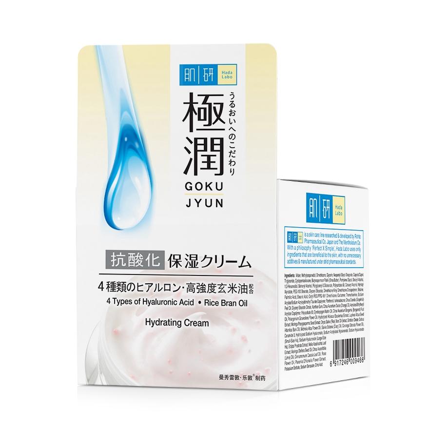 Hada Labo Hydrating Cream 50g