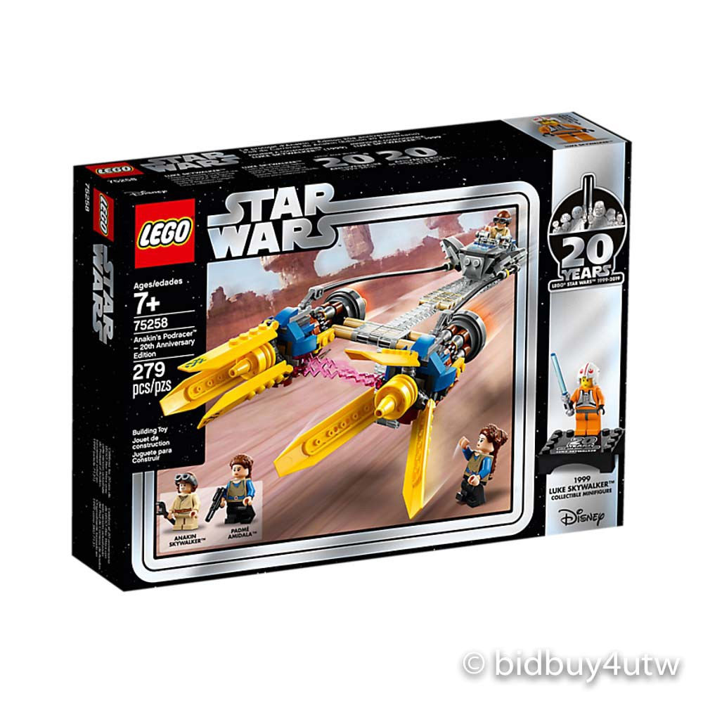 LEGO 75258 anakin 's podracer TM Star Wars series Gift Station LEGO Box