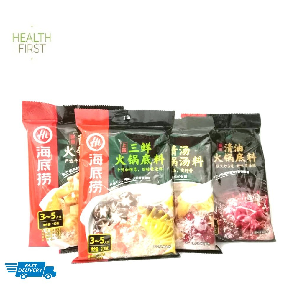 READY STOCK Haidilao Steamboat Hotpot Instant Soup Base 海底捞火锅底料汤料调味料 NO HALAL