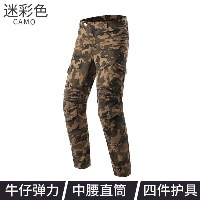Riding Tribe Men/'s Motorcycle Jeans Slim Fit Racing Breathable Stretch Pants