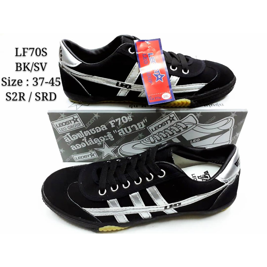 153fc1616 leo shoe - Sports Shoes Prices and Promotions - Men s Shoes Dec 2018 ...
