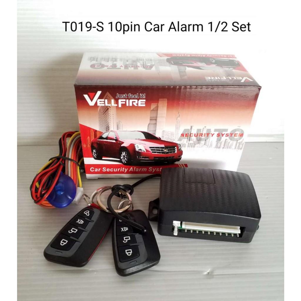 Magic Car 1 Way Alarm System Full Set Ts037 S Shopee Malaysia 2 Switch For