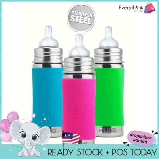 HOTSELLER PURA KIKI INFANT BOTTLE 11OZ/325ML WITH SILICONE SLEEVE