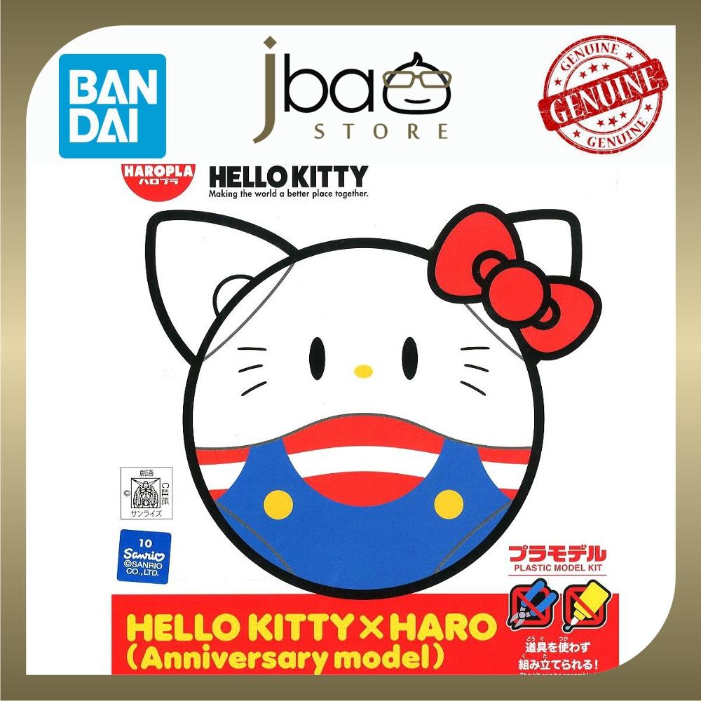 Bandai Hello Kitty x Haro (Anniversary Model) Haropla Sanrio Ready Stock