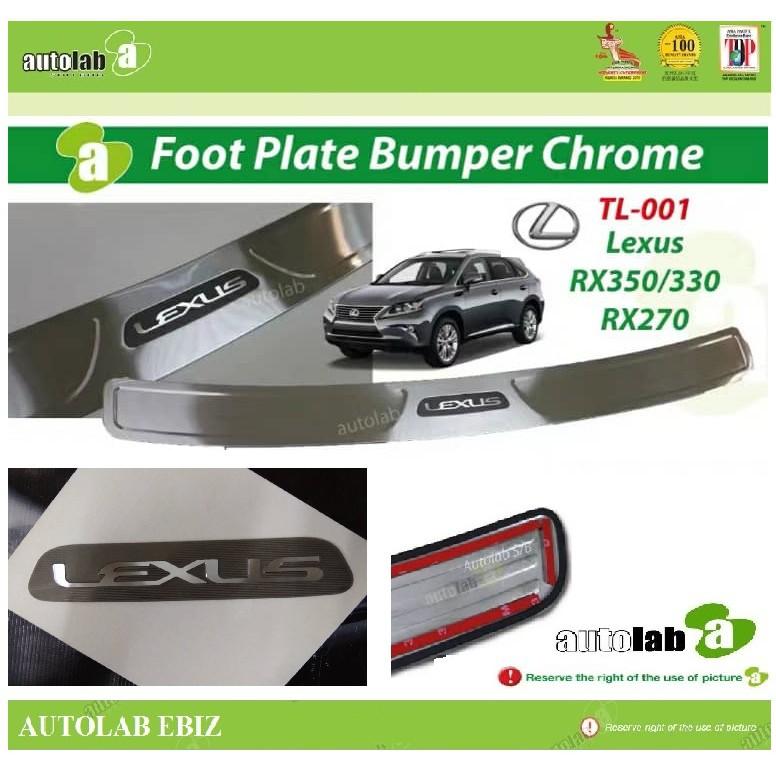 Foot Plate Rear Bumper Chrome Lexus RX270/350