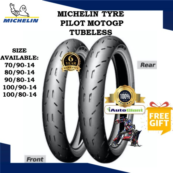 MICHELIN TAYAR MOTOGP (100% ORIGINAL) 70/90-14, 80/90-14, 90/80-14, 100/80-14, 100/90-14
