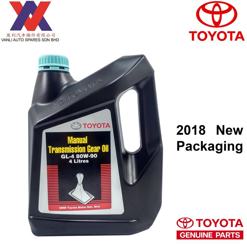 Toyota Genuine Manual Gear Oil 80W90 4L