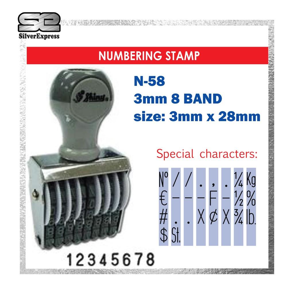 NUMBERING STAMP 8 BAND / 3MM / 4MM / 5MM / 7MM / 9MM / 8 DIGIT NUMBER STAMP / CHOP NOMBOR / 8 DIGIT