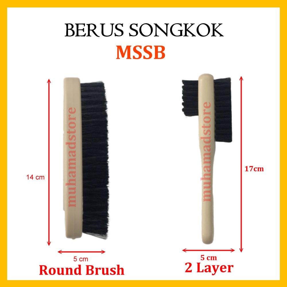 Berus Songkok / Pakain MSSB (MADE FROM NYLON )