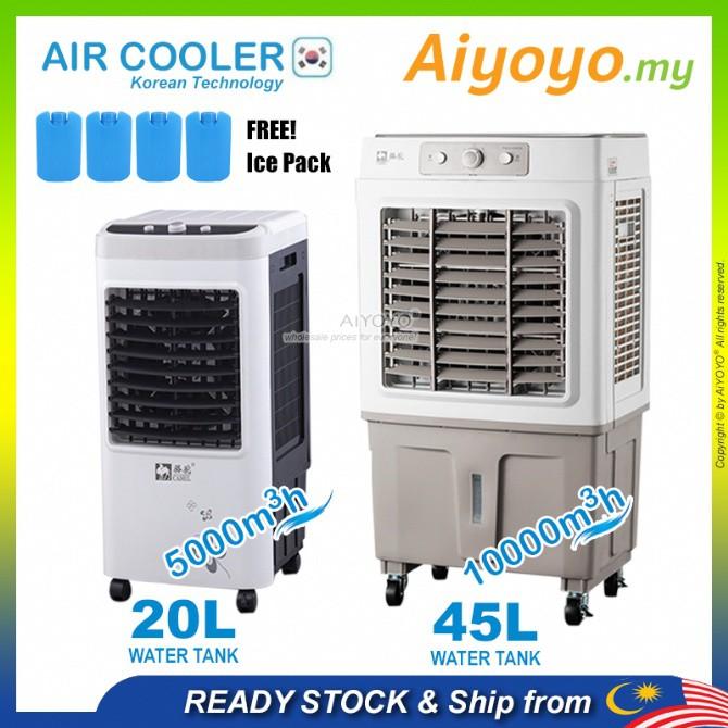 Portable Air Cooler Aircond Air Conditioner Penyejuk Udara Penghawa Dingin Cooling System Fan Kipas Air Flow Reduce Heat