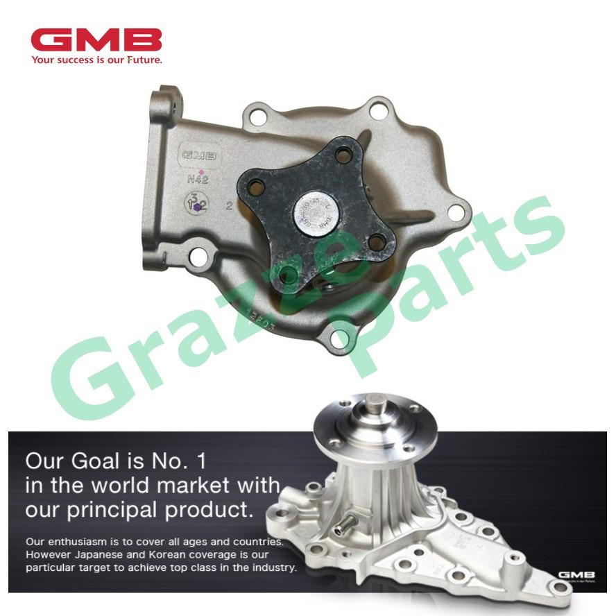 GMB Engine Water Pump GWN-42A for Nissan Sentra B13 B14 AD Resort Y10