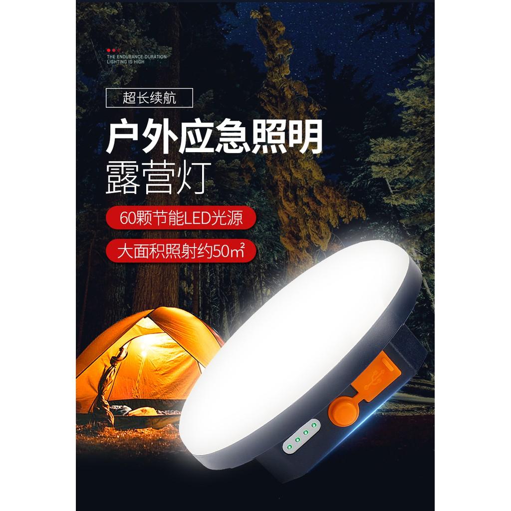2IN1 emergency light/2IN1应急灯
