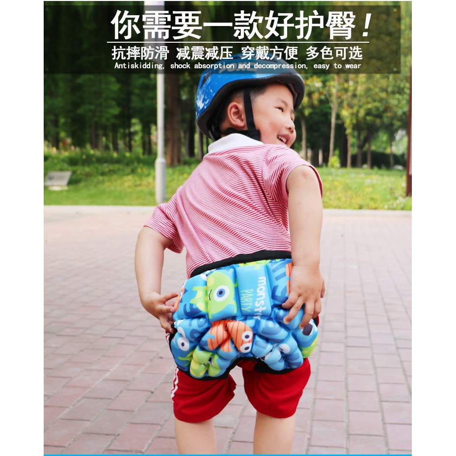 Thicken roller skates hip protection pants hip pad skateboard skate protection