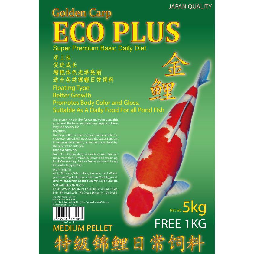 Koi Food - Golden Carp Economy Plus Fish Food  - 5kg Free 1kg=6kg - 32% Protein | Makanan Ikan Koi