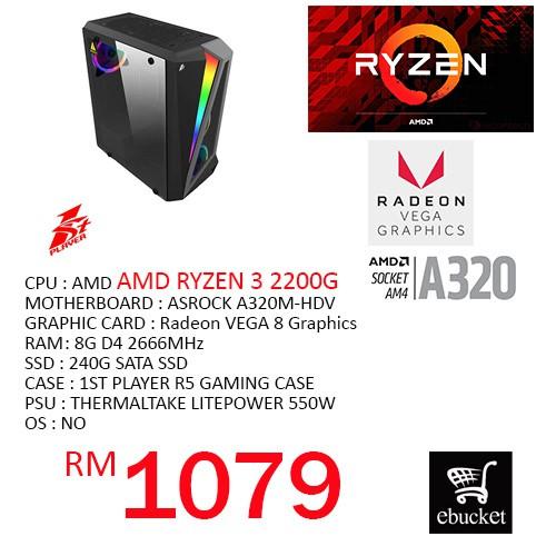 AMD RYZEN 3 2200G /ASROCK A320M-HDV/240G SSD/8G RAM/ GAMING SYSTEM