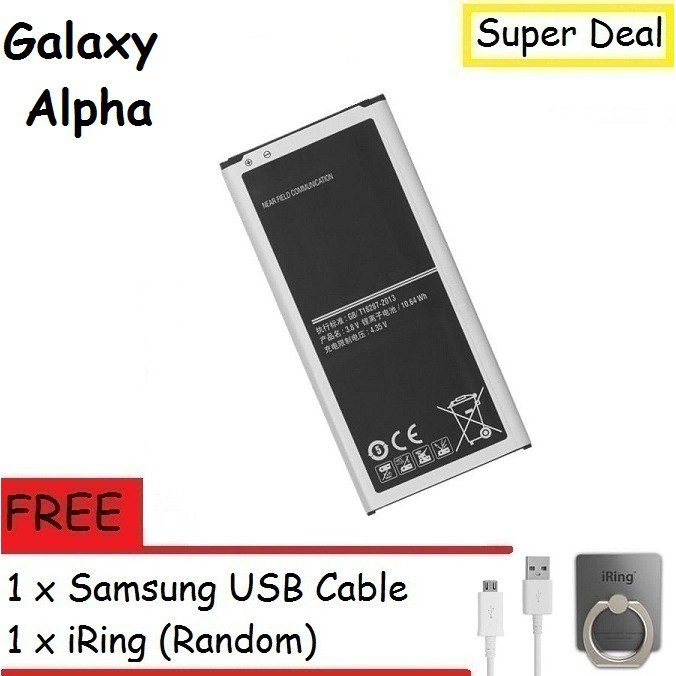 Samsung Galaxy Alpha G850 Battery With Free Gift