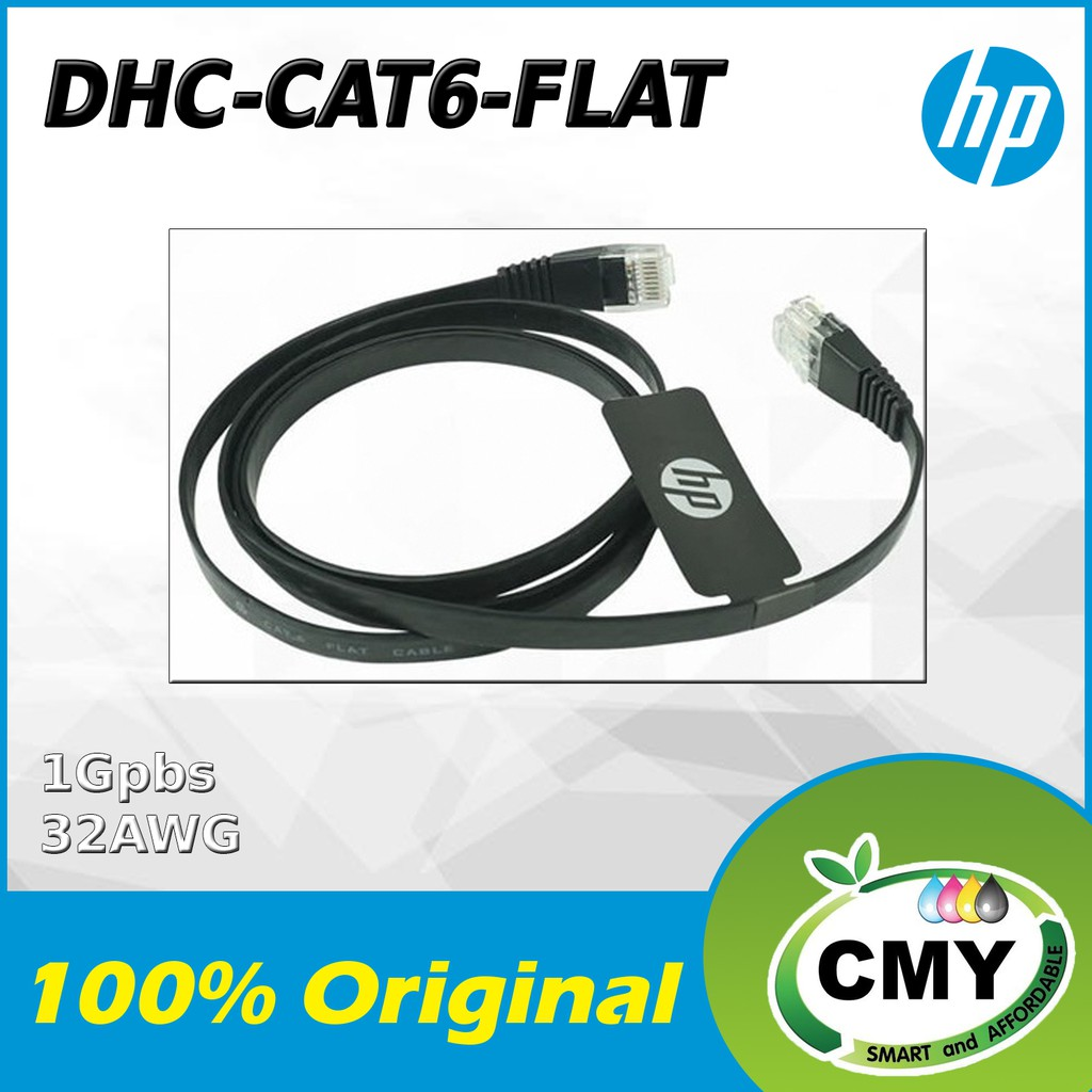 HP DHC-CAT6-FLAT CAT 6 FLAT NETWORK CABLE DHC CAT6 FLAT