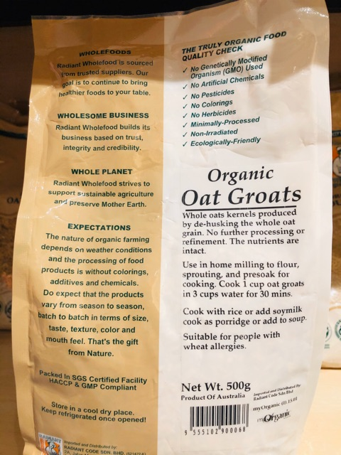 【Radiant】Organic Oat Groats - 500g