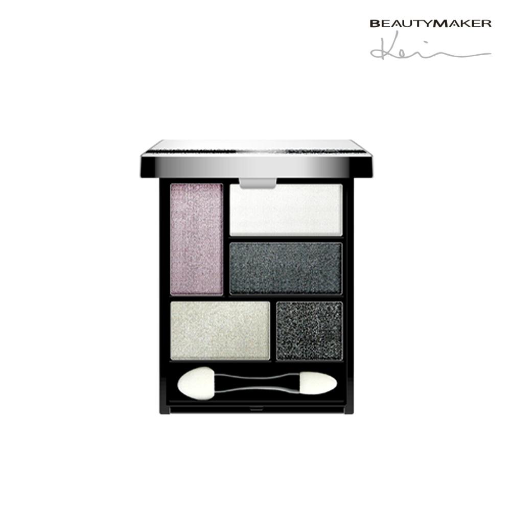 BeautyMaker Big Eyes Eyeshadow Palette (EXP Date: 24.02.20)