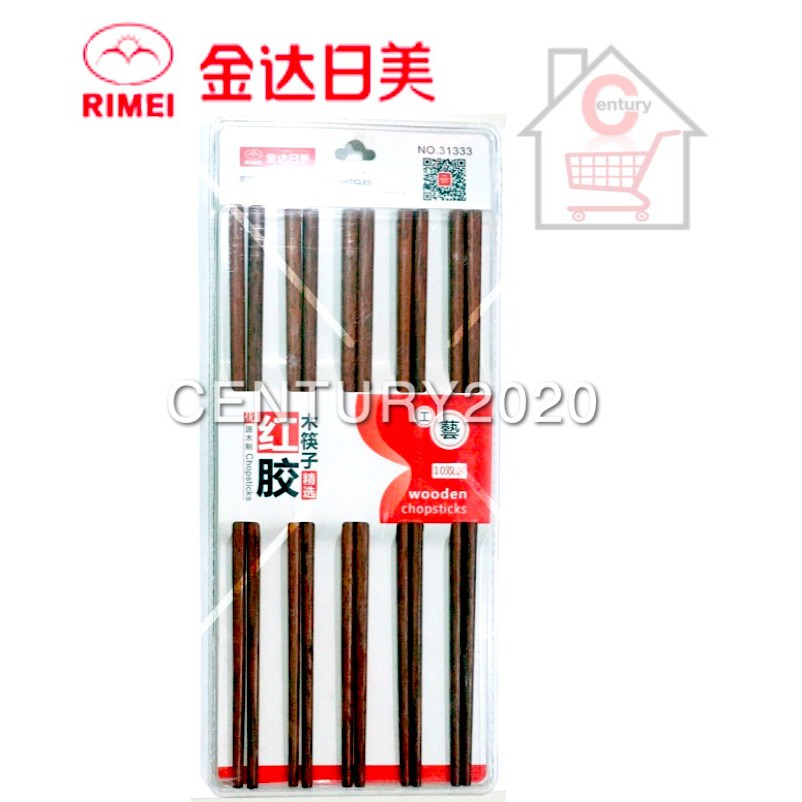 RIMEI Natural Wood 10 Pairs Chinese Wooden Chopsticks 31333