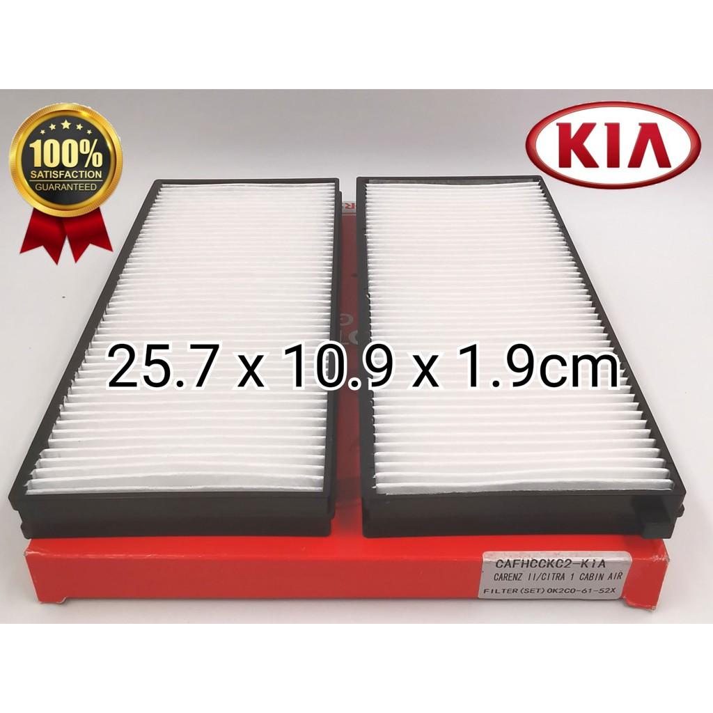 CAFHCCKC2 -KIA CARENZ II / CITRA 1 HCC CABIN AIR FILTER ( SET ) OK2CO-61-52X