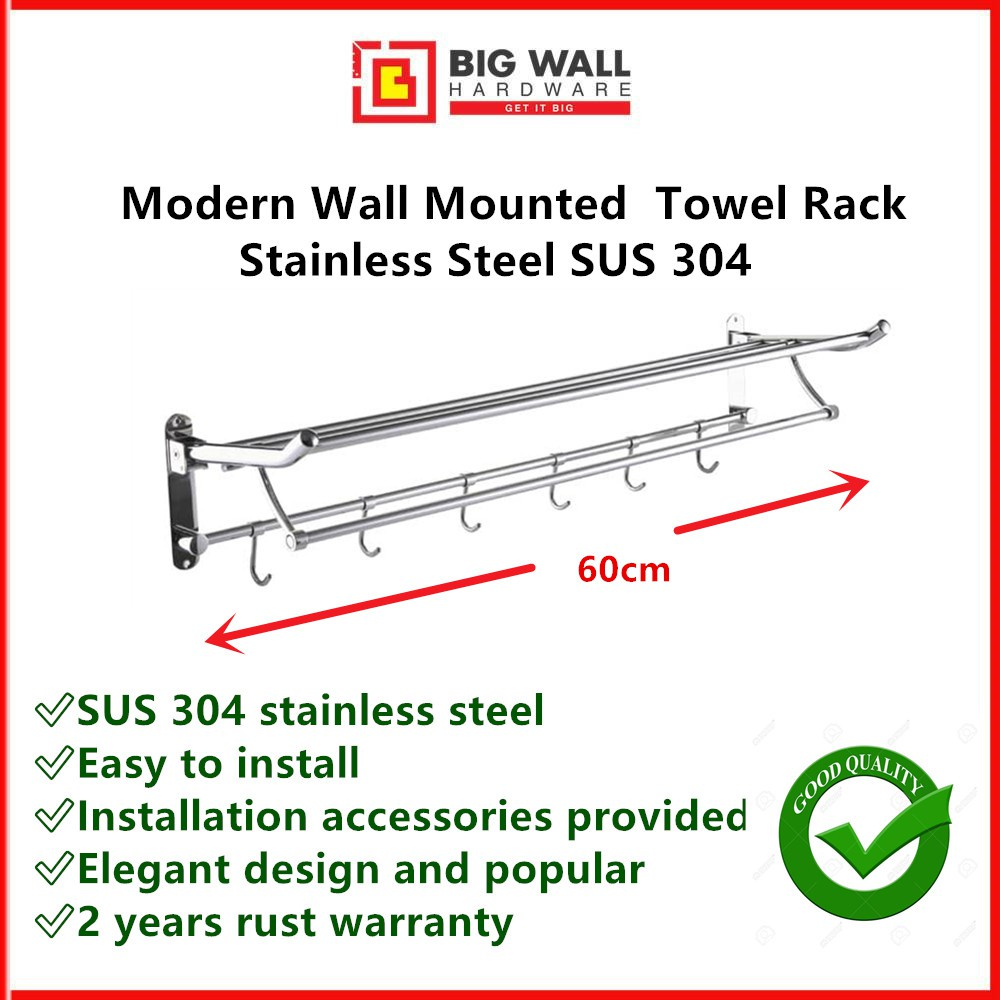 OEM 60/80cm Modern Wall Mounted Stainless Steel SUS 304 Towel Rack with Hook 3096 (Big Wall Hardware)