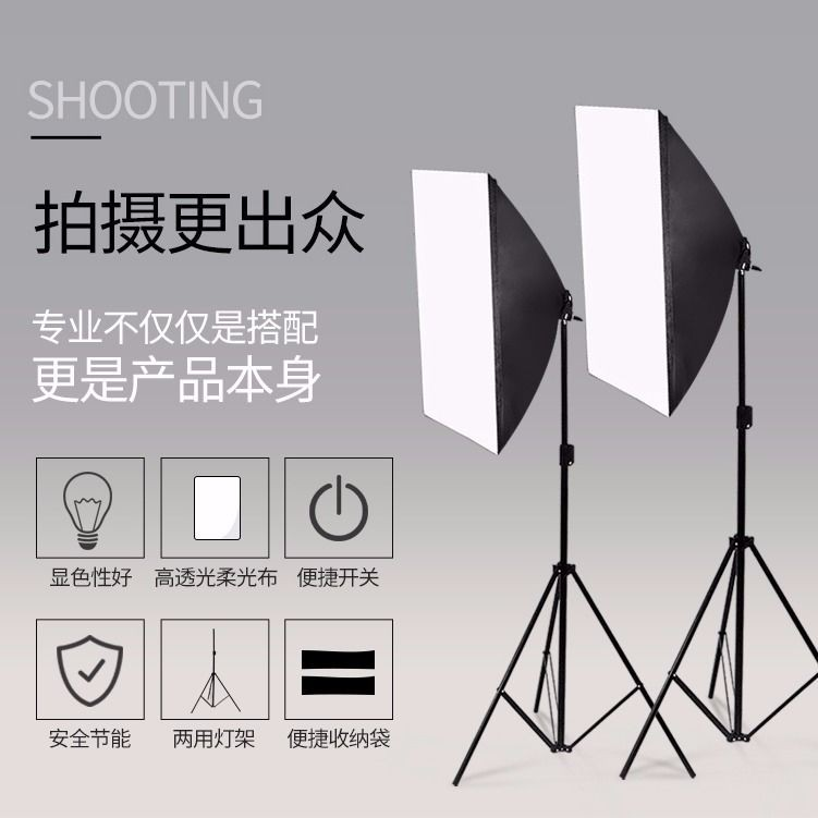 Color : Black 60cm LED Small Studio Photo Fill Light Soft Light Box Photography Props Simple Product Still Life Shooting