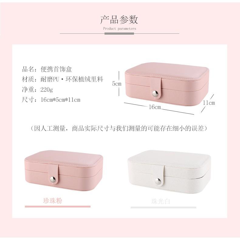 Simple Earrings Jewelry Storage Box 简约精致耳环首饰收纳盒