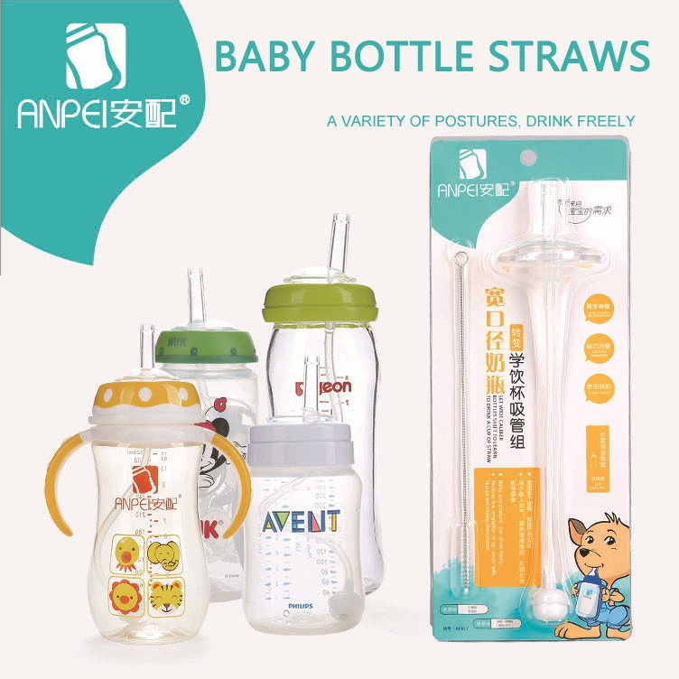 Baby Bottle Straws Wide-bore Bottle Conversion Cups Straw Accessories