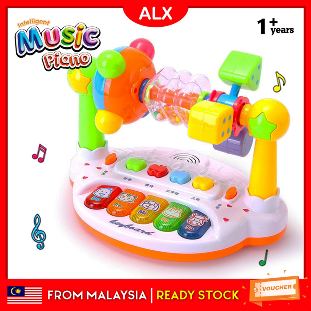 ALX Intelligent Music Piano Toys Education Early Learning Musical Toys  PS958-4