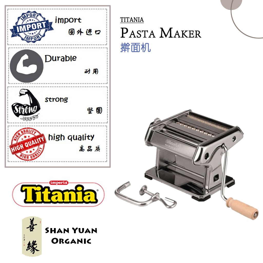 Pasta Maker 擀面机 [TITANIA]