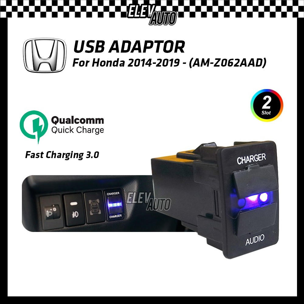 Honda 2014-2019 USB Adaptor Quick Charge Fast Charging USB Charger 3.0 (AM-Z062AAD)