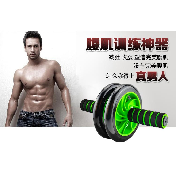 Fitness Double Roller Wheel Exercise Abs Gym