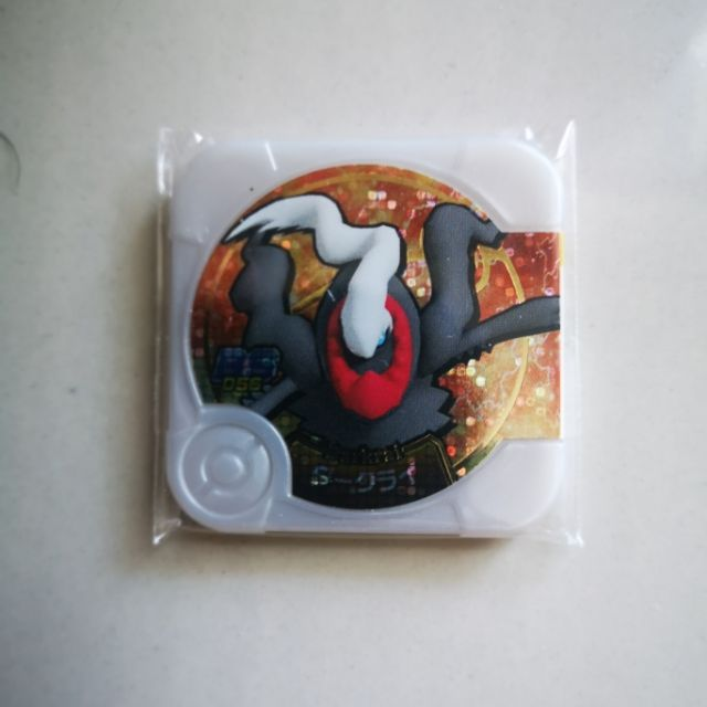 Buy 1 Free 1 Pokemon Tretta Darkrai Legend Class