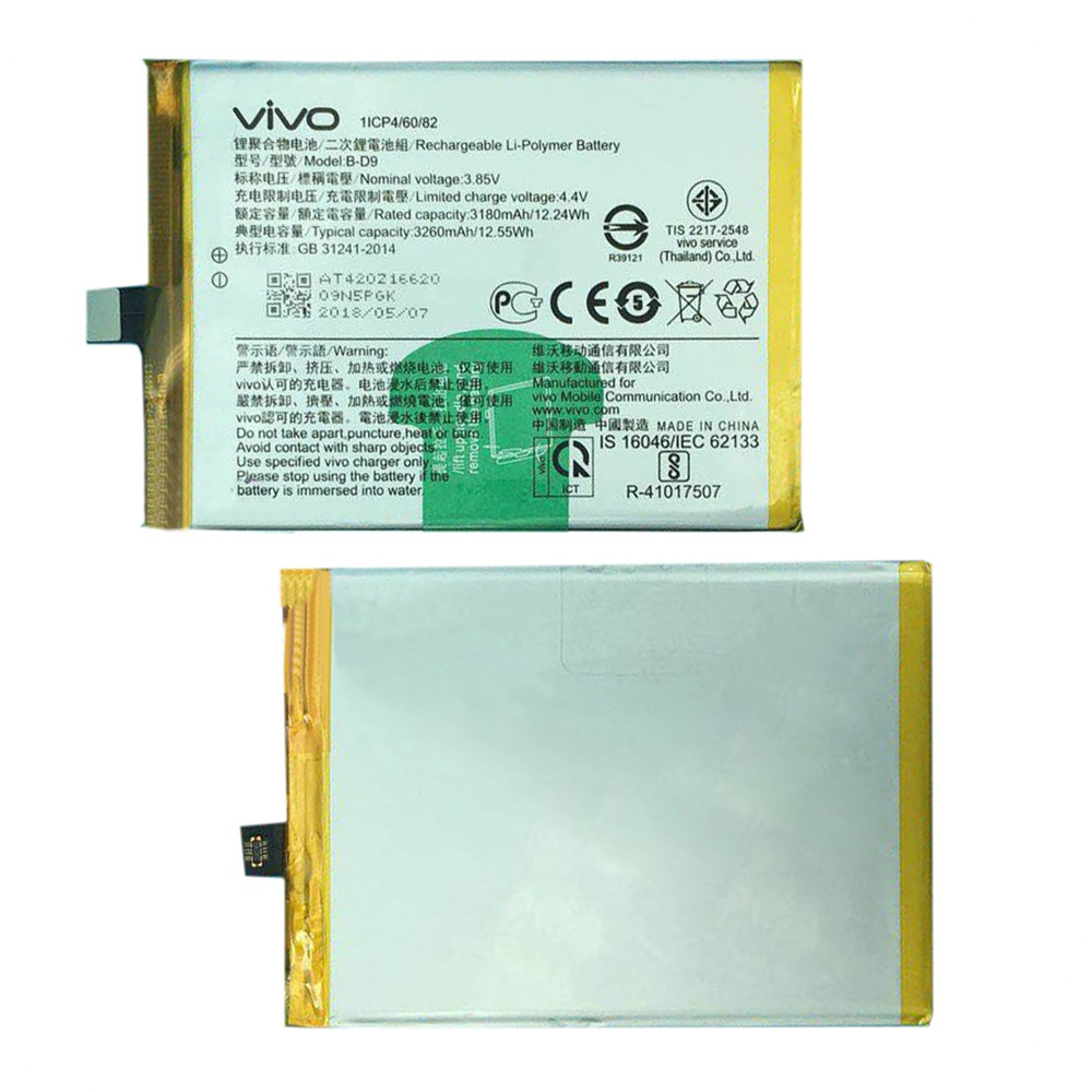 READY STOCK !! VIVO Y85 V9 B-D9 OEM Battery 3180mAh