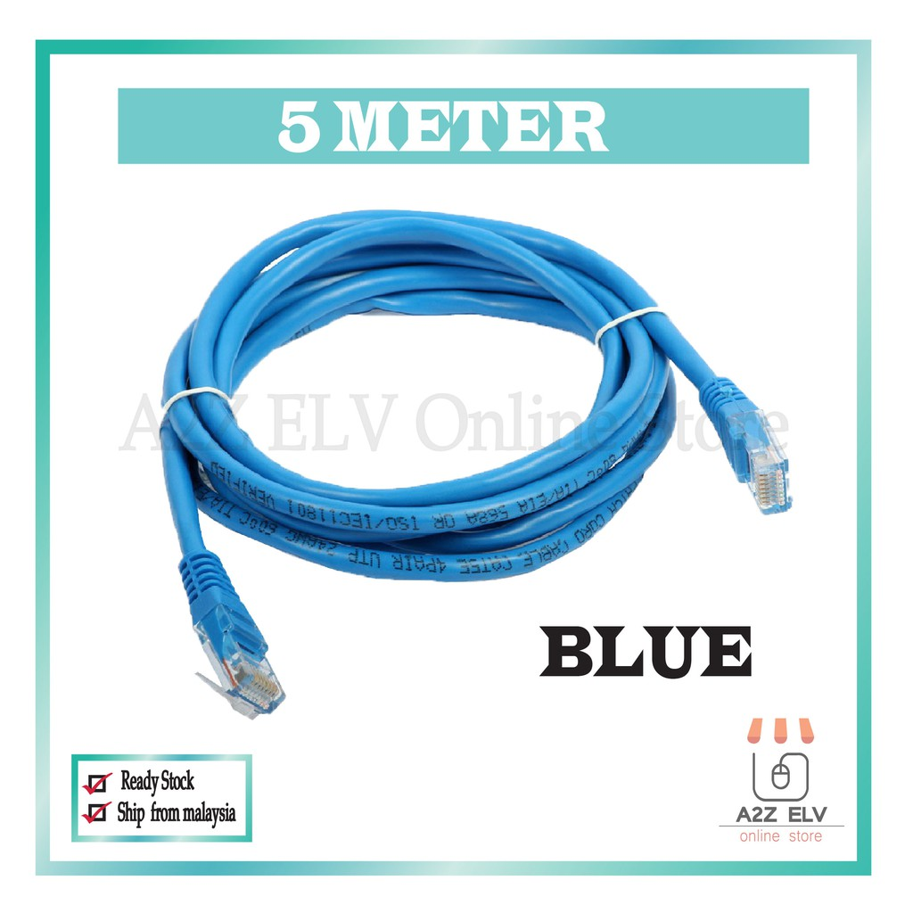 Cat 6 UTP Patch Cord Cable with 5 Meter