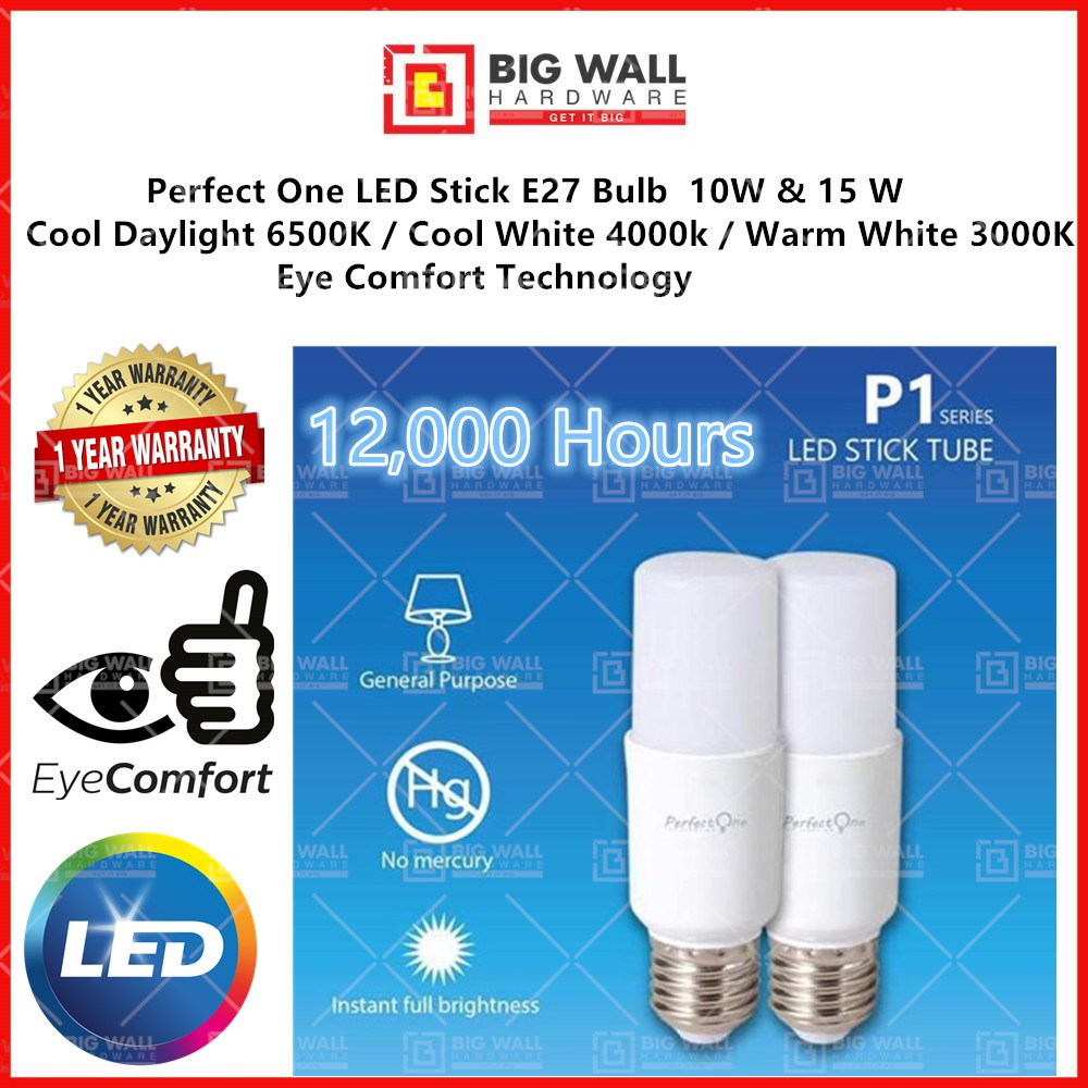 Perfect One P1 E27 LED Stick Bulb 10W 15W Available in Day Light 6500k & Warm White 3000k Big Wall Hardware