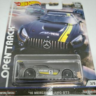 HOT WHEELS CAR CULTURE OPEN TRACK: MERCEDES-AMG GT3