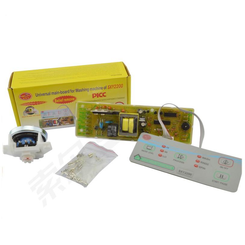 SXY2200 Universal Control PCB Board Spare Parts Washing Machine