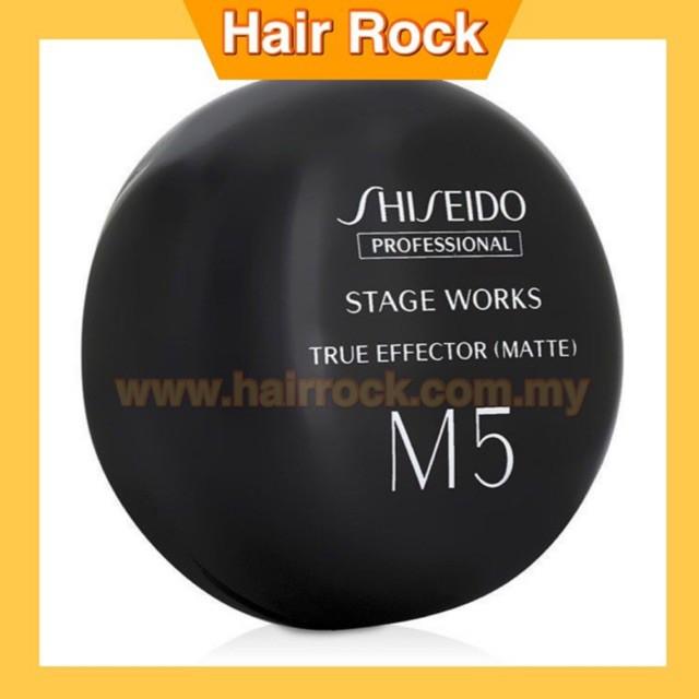 Shiseido Stage Works True Effector - # M5 (Matte) 80g/2.8oz
