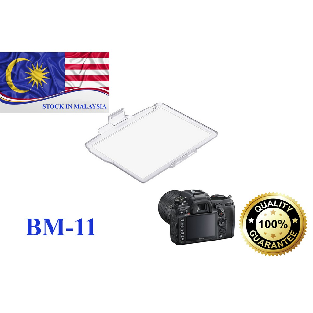 Snap On Monitor Cover Protector For Nikon D7000 BM-11 BM11 (Ready Stock In Malaysia)