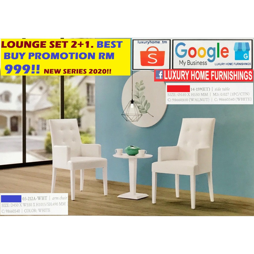 LOUNGE SET COLLECTIONS