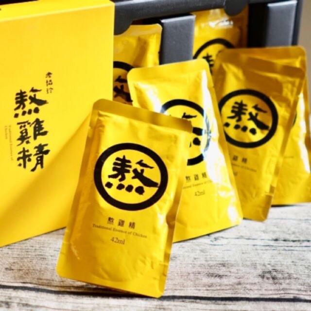 Taiwan Daigou Lao Xie Zhen Pure Chicken Essence 台湾代购 老协珍 熬鸡精 單包x3 滴鸡精