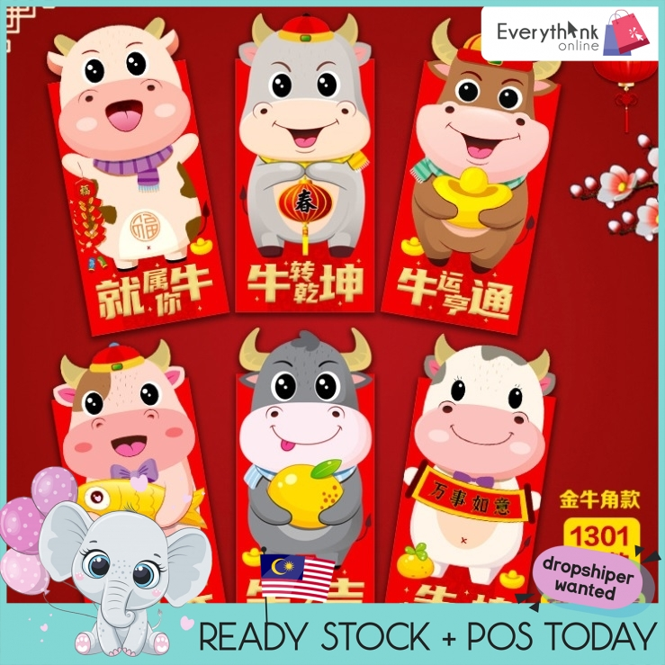 2021 OX YEAR CNY CREATIVE OX CARTOON COW RED PACKET ANG POW PACK 6PCS CHINESE NEW YEAR BIG SIZE THICK QUALITY 3D