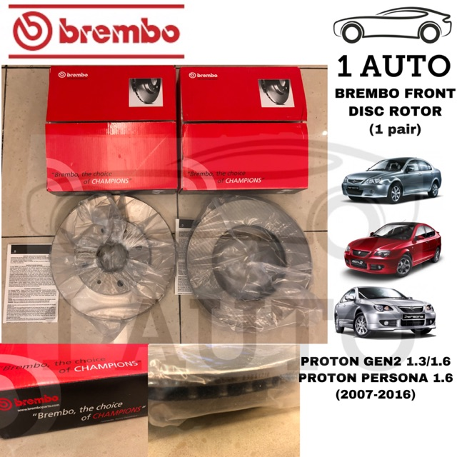BREMBO FRONT BRAKE DISC ROTOR 1 pair PROTON GEN2 1 3/1 6 PERSONA 1 6  (2007-2016)