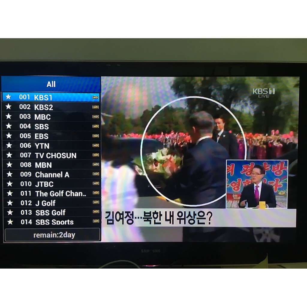 47 KOREAN TV WITH PLAYBACK ANDROID TV BOX