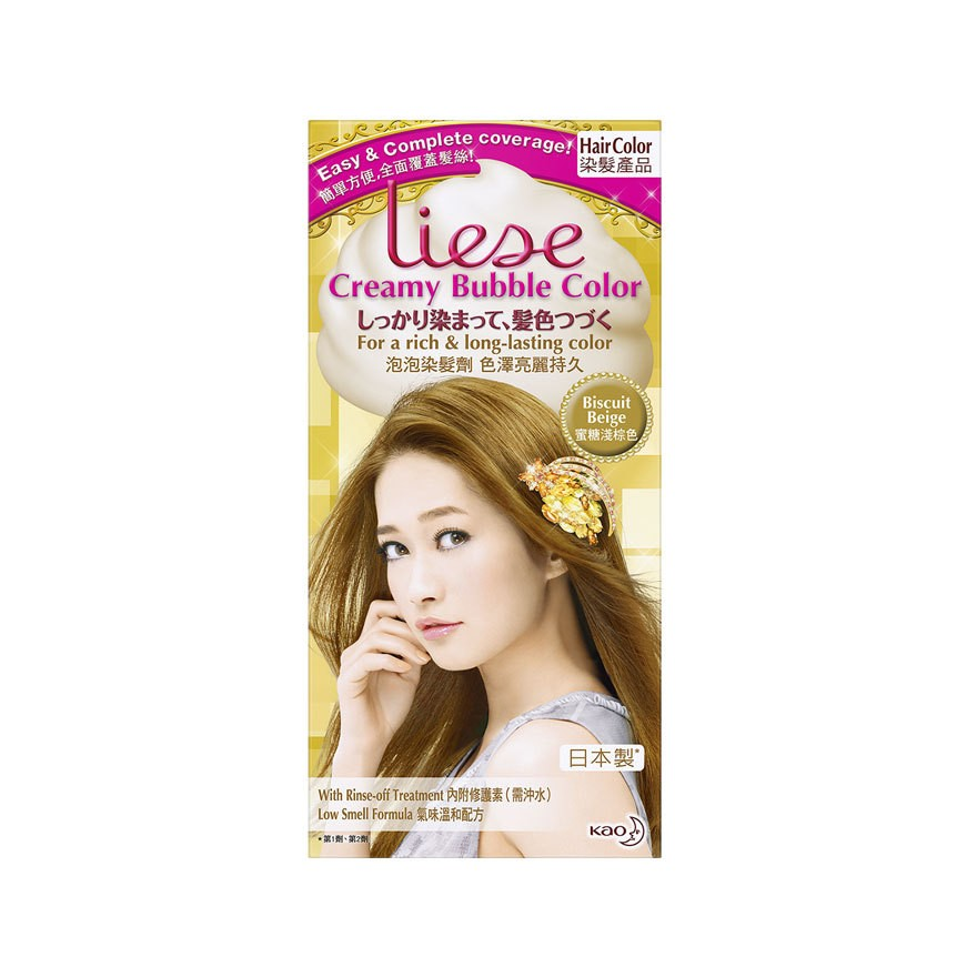 Liese Bubble Hair Color Classic Chocolat 1s Shopee Malaysia